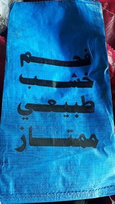 الصورة: فــحم شيشه  سي (4 كجم * 1كيس