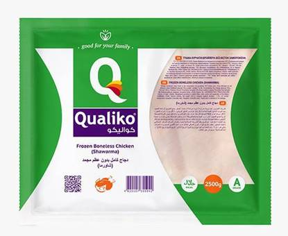 Picture of Qualiko Frozen Boneless Chicken Shawarma  (4 Pieces * 2500 GM )