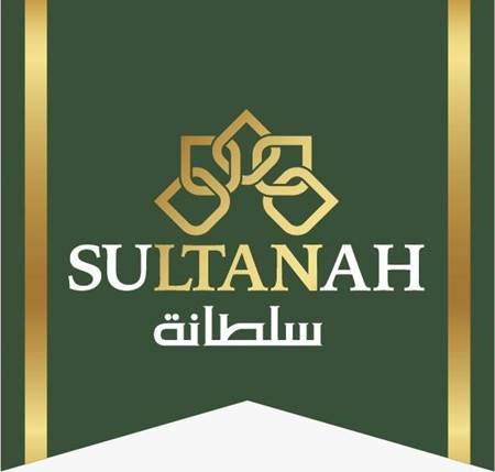 صورة للفئة Sultanah