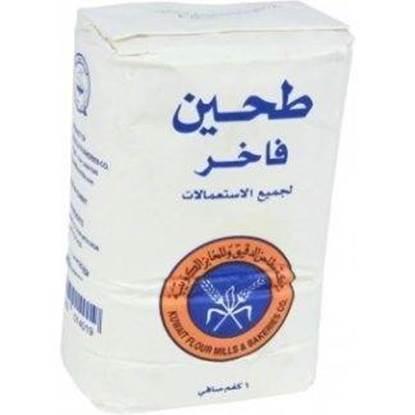الصورة: White Flour -1 kg*10