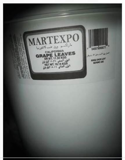 صورة ورق عنب مارتكسبو-18 .كجم