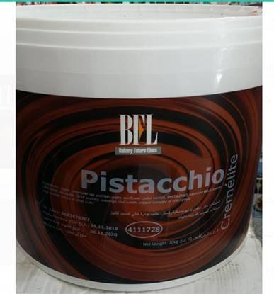 Picture of Pistachio Cream Italy ( 1 Pail * 10  KG )
