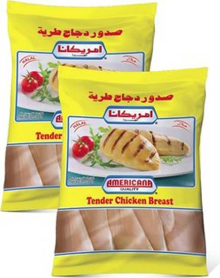 Picture of Americana Tender Chicken Breast ( 4 Pieces * 2500 GM )