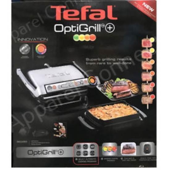 صورة تيفال شواية مع 6 برامج مع طبق اضافي للبيتزا والكيك