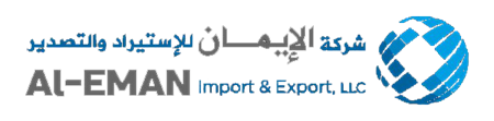 Picture for category AL-EMAN IMPORT & EXPORT, LLC