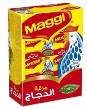 Picture of Maggi Chicken Spice cubes -24*20 g