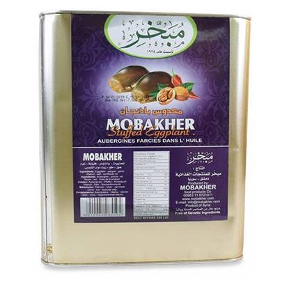Picture of Mobakher Eggplant Makdos Tank 7 Kg