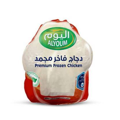 Picture of ALYOUM FROZEN WHOLE CHICKEN 1100G