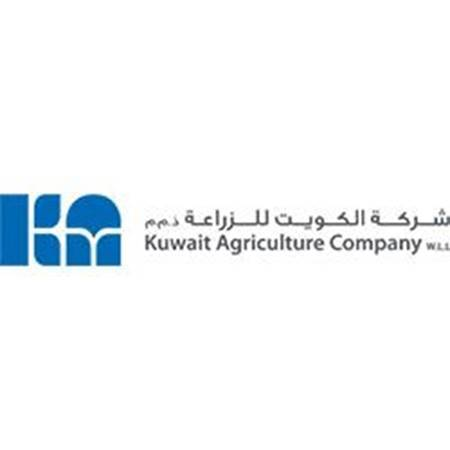 Picture for category Kuwait Agriculture Company