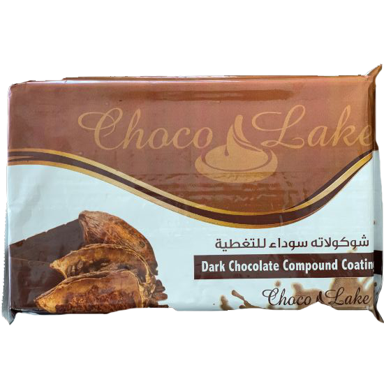 Picture of Compound Chocolate Dark 2.5KG