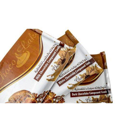 Picture of Compound Chocolate White 2.5KG