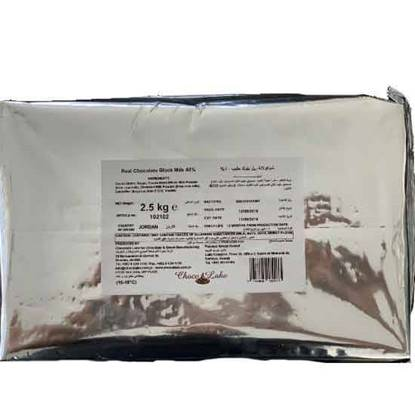Picture of Real Chocolate Block Milk 40% 2.5KG
