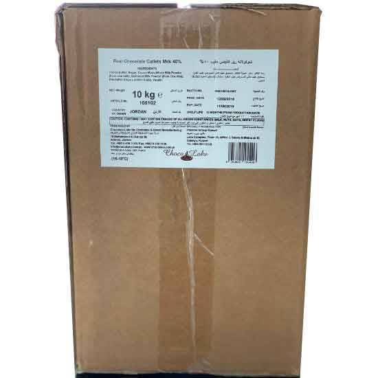 Picture of Real Chocolate Callets Milk 40% 10KG