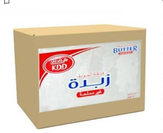Picture of Butter Unsalted  25 kg
