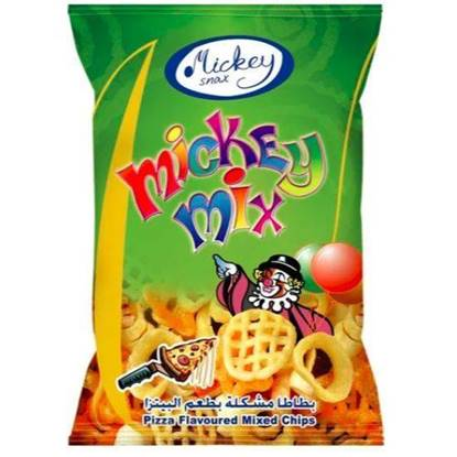 Picture of Mickey Mix Pizza 16 GM