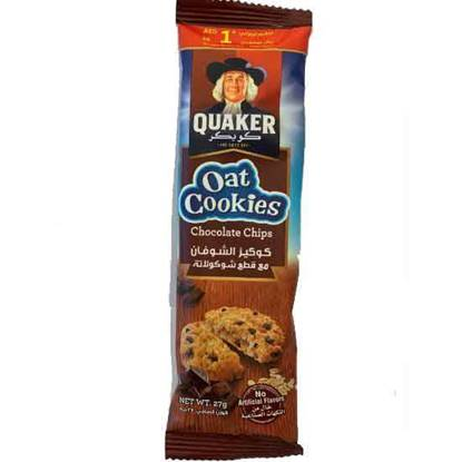 Picture of Quaker Oat Cookies Chocolate 27 GM