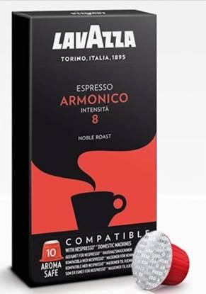 الصورة: لافازا كبسولة قهوه متناسق الازرق