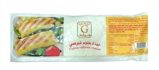 Picture of Gold Cheese Hallumi( 10 Pieces *1000 GM )