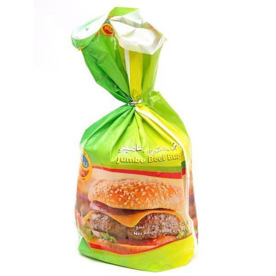 Picture of Nabil Beef Burger Jumbo (10 Pieces*1000GM)