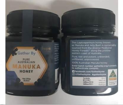 الصورة: مانوكا عسل نحل طبيعي 100% -250جم*12