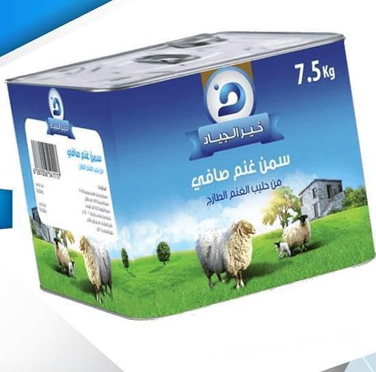 Picture of Goat Ghee Full Fat khair elgead-7.5 kg