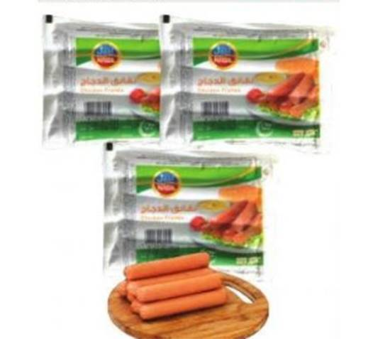 Picture of Nabil  Chicken Franks ( 24 Pieces * 340 GM)