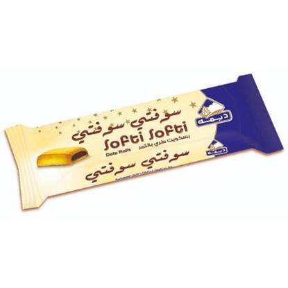 Picture of DEEMAH SOFTI DATE BARS 126 GMS