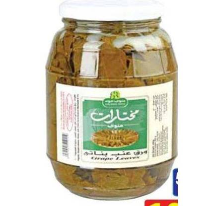 Picture of HALWANI GRAPE LEAVES 500 GMS