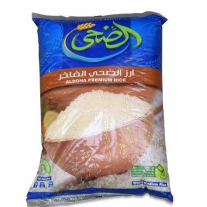 Picture of AL DOHA PREMIUM CALROSE RICE 10 KG