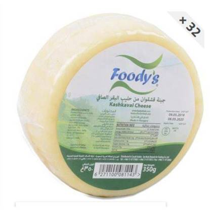 Picture of FOODYS KASKHAVAL CHEESE LIGHT 350 GMS
