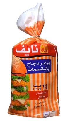 Picture of Naif Frozen Breaded Chicken Burger ( 1 KG * 1 Pouch )