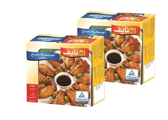 Picture of Naif Frozen Buffalo Chicken Wings ( 400 GM * 2 pack )