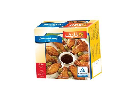 صورة  أجنحة دجاج مجمد بافالو نايف ( 400 جم * 1 باكيت )