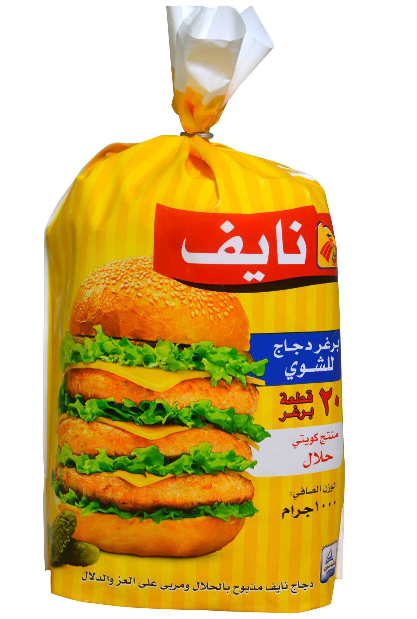 Picture of Naif Frozen Grill Chicken Burger ( 1 KG * 1 Pouch )