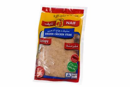 Picture of Naif Frozen Golden Chicken Steak ( 115 GM * 1 Pouch )