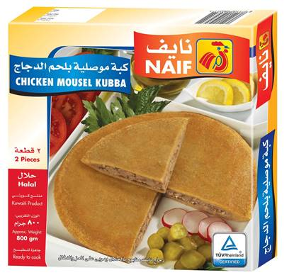 Picture of Naif Frozen Kubbah Mousel Chicken Stuffed ( 800 GM * 1 PACK )