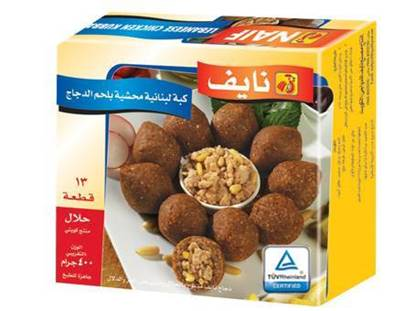 Picture of Naif Frozen Lebanese Chicken Kubbah ( 400 GM * 1PACK )