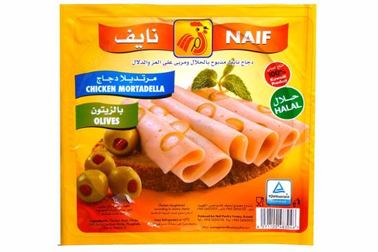 Picture of Naif Olives Chicken Mortadella Slices (150 GM * 1 Pouch )