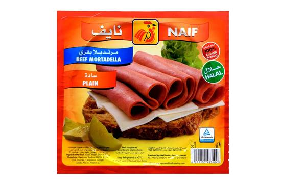 Picture of Naif Plain Beef Mortadella  (150 GM * 1 Pouch )
