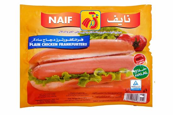 Picture of Naif Plain Chicken Frankfurters  (160 GM * 1 Pouch )