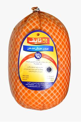 Picture of Naif Smoked Turkey Breast  ( 2.500 KG × 1 Roll )
