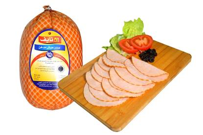 Picture of Naif Smoked  Turkey Breast