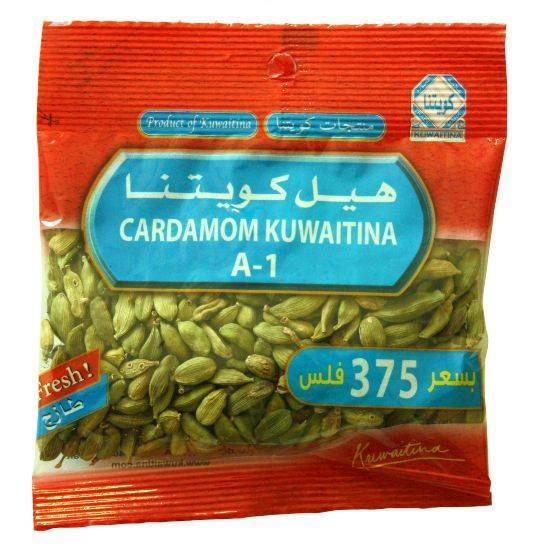 Picture of Kuwaitina Cardamon  Seed A1