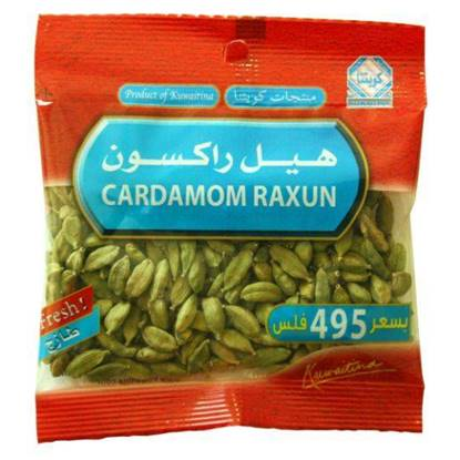 Picture of Kuwaitina Cardamon Raxon Seed
