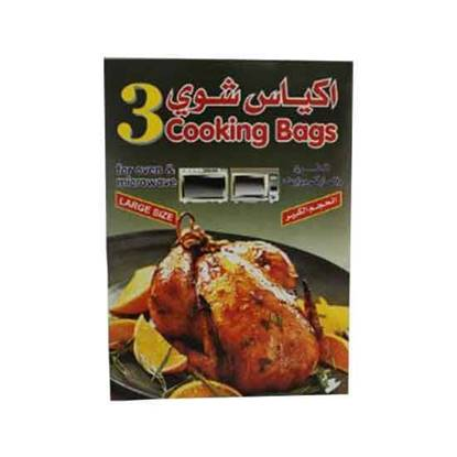Picture of Kuwaitina Cooking Bags large Size 3 Bags