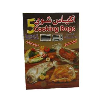 Picture of Kuwaitina Cooking Bags Regular Size 5 Bags
