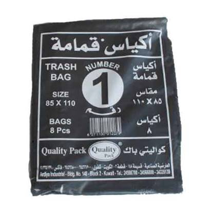 Picture of Quality Pack Garbage Bags 110 × 85 - 8 Bags