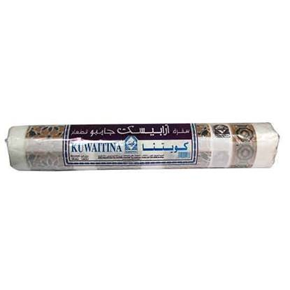 Picture of Kuwaitina Dining Roll 4kg