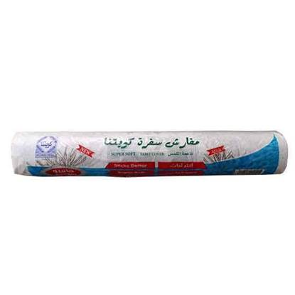 Picture of Kuwaitina Dining Roll 45 Pieces