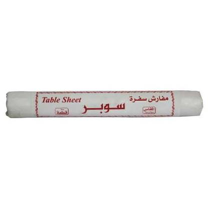 Picture of Kuwaitina Dining Roll White Plian 100 Meter